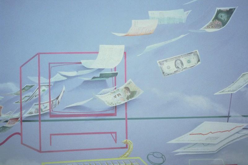 Logo Comment les agents économiques se financent-ils ?