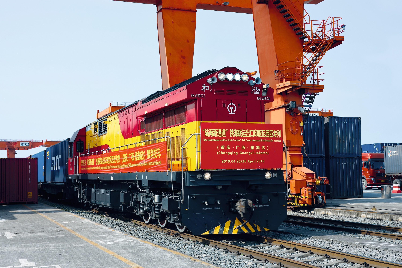 corridor Est-Ouest Chongqing