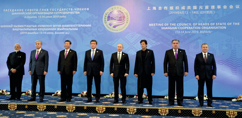 Sommet OCS