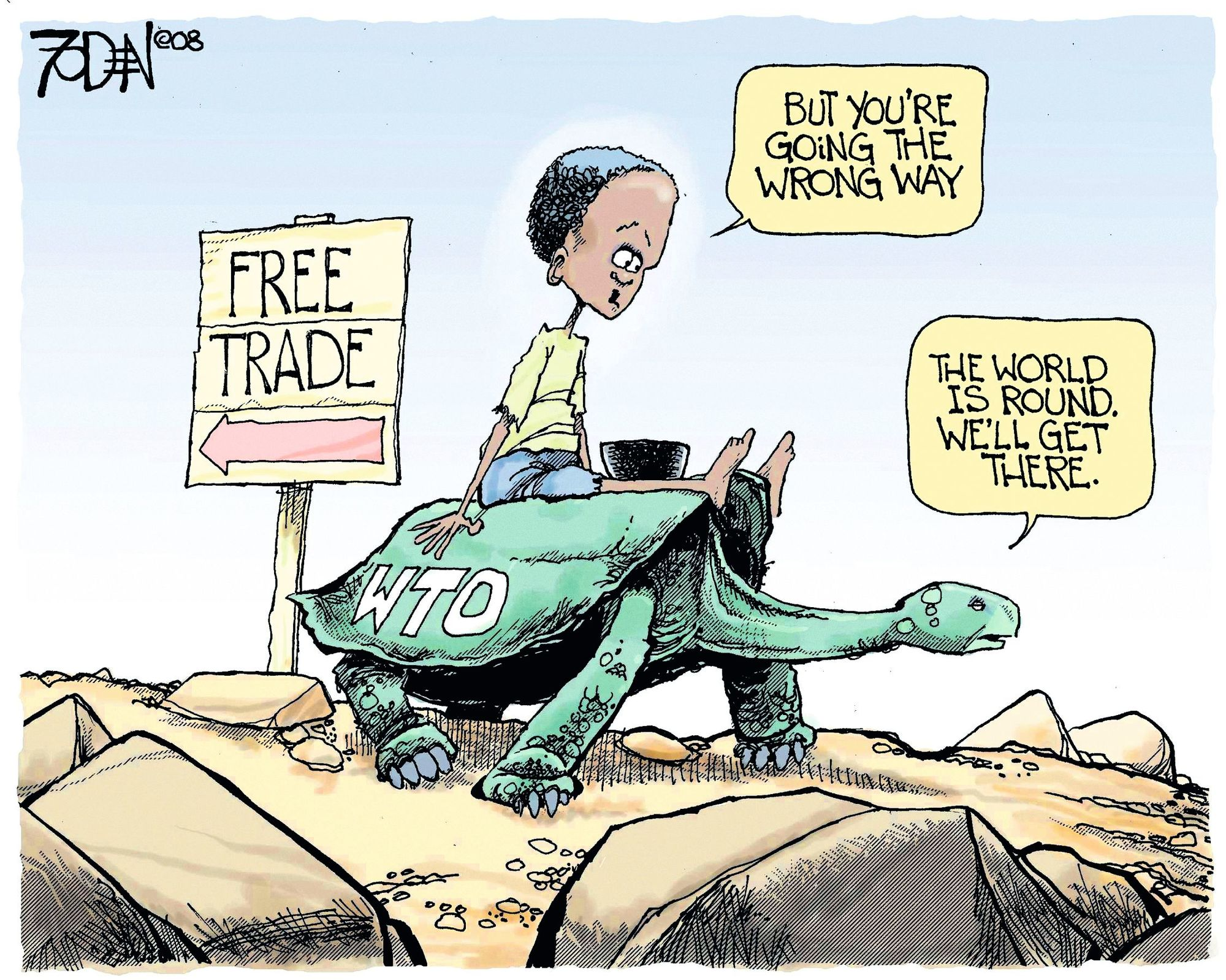 Visual trader pro