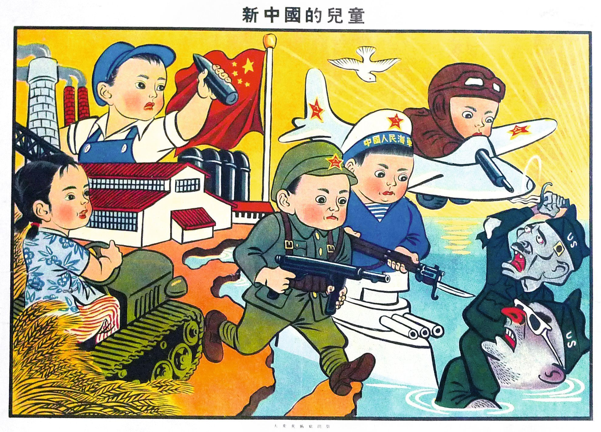 La guerre de Corée : la Chine contre les États-Unis