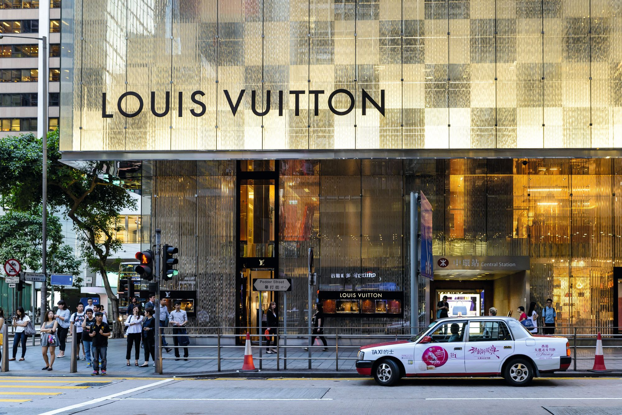 Louis Vuitton Chine