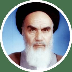Ayatollah Rouhollah Khomeini