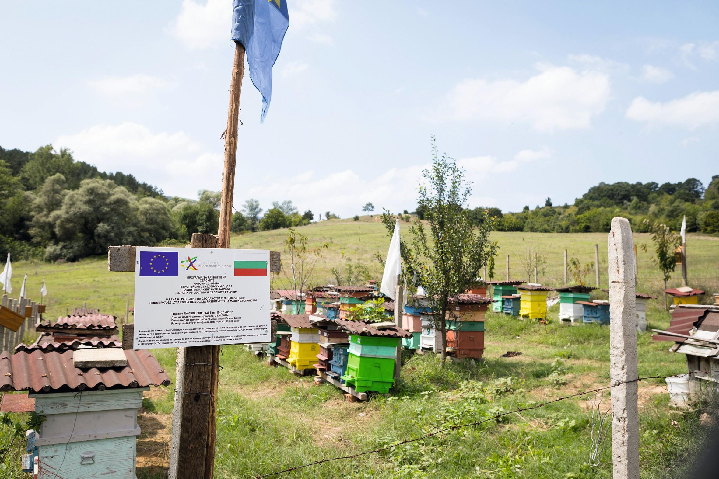 Politique agricole Bulgarie
