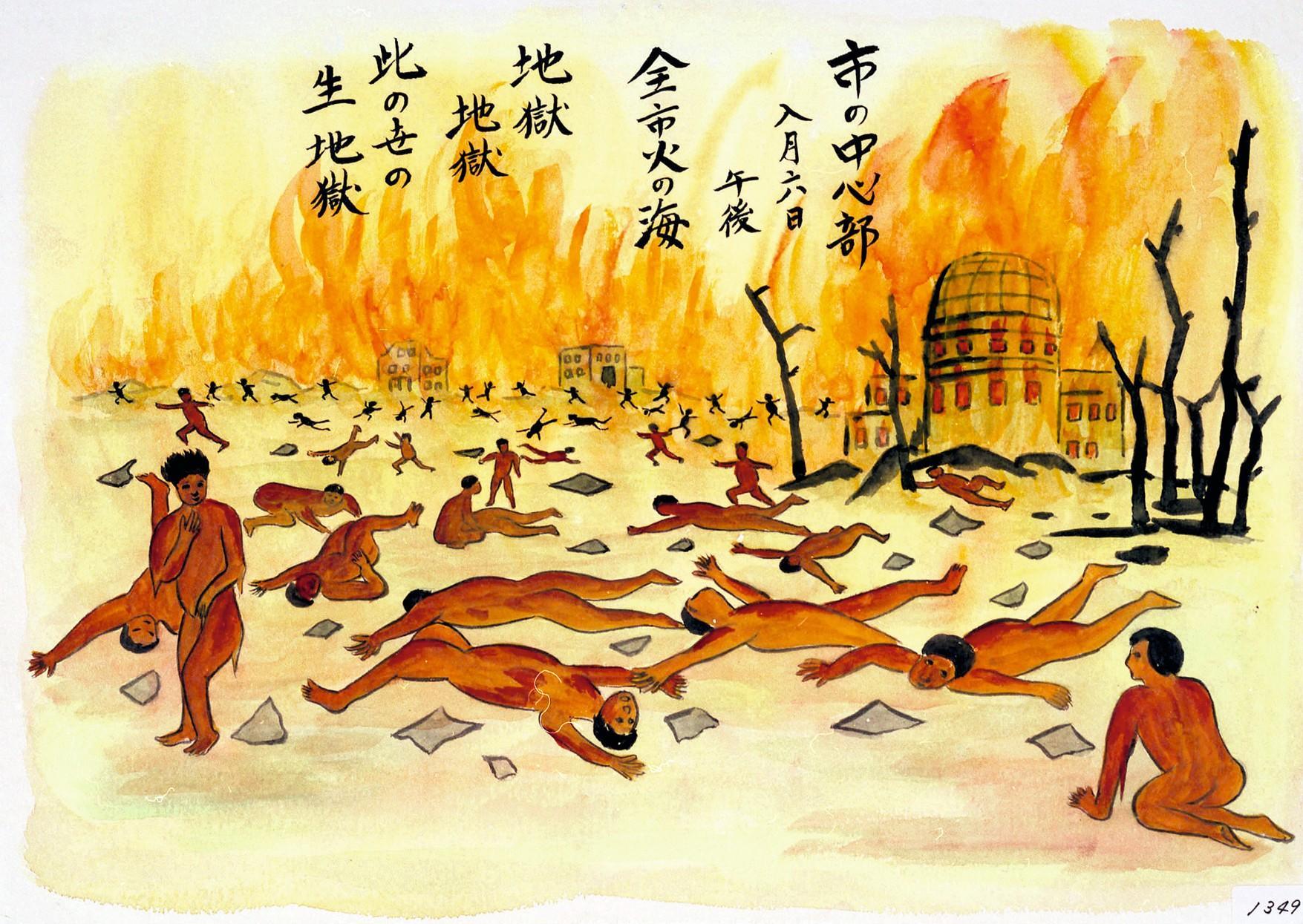 Dessin Hiroshima
