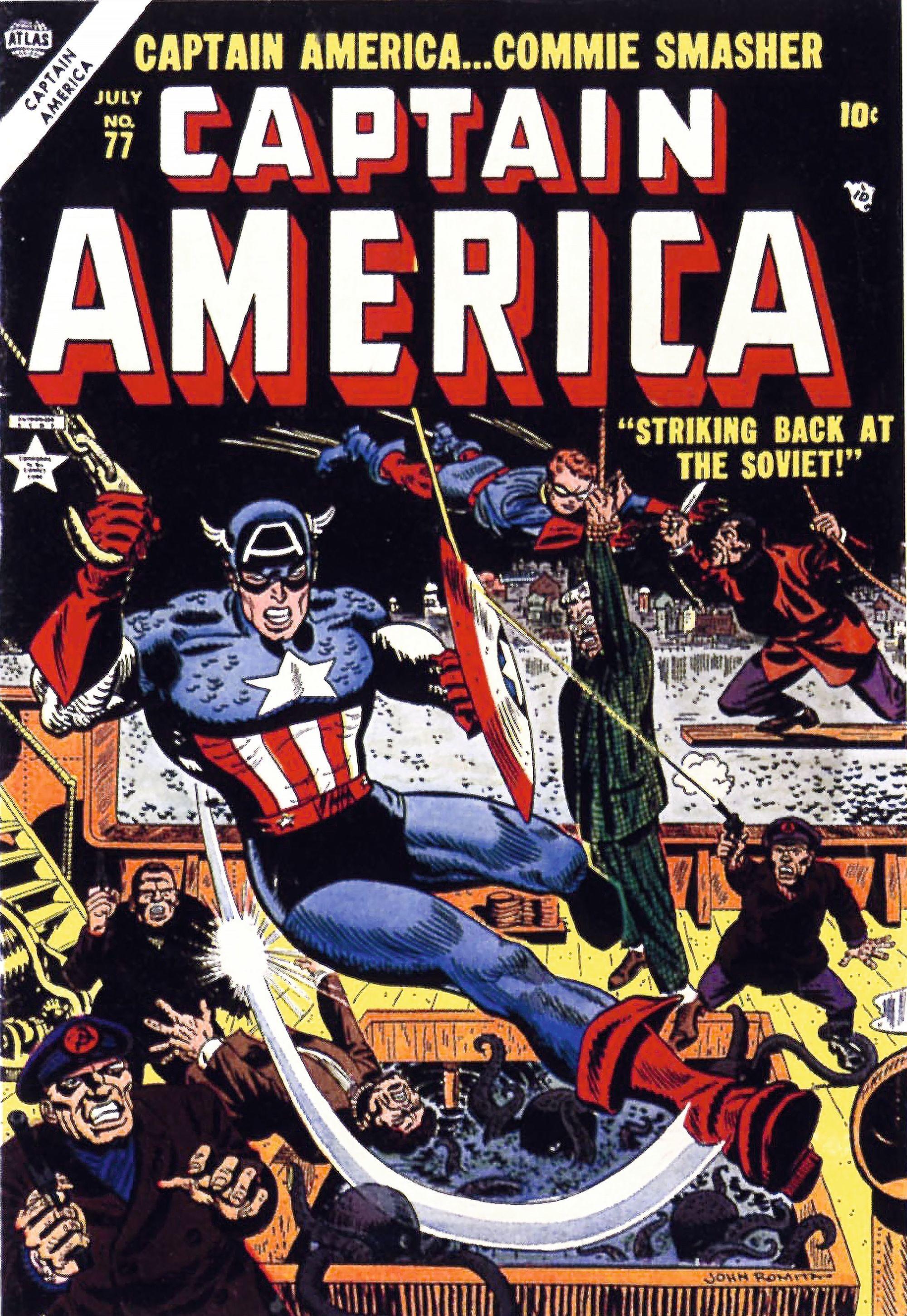 Couverture d'un numéro de Captain America, n°77, juillet 1954.