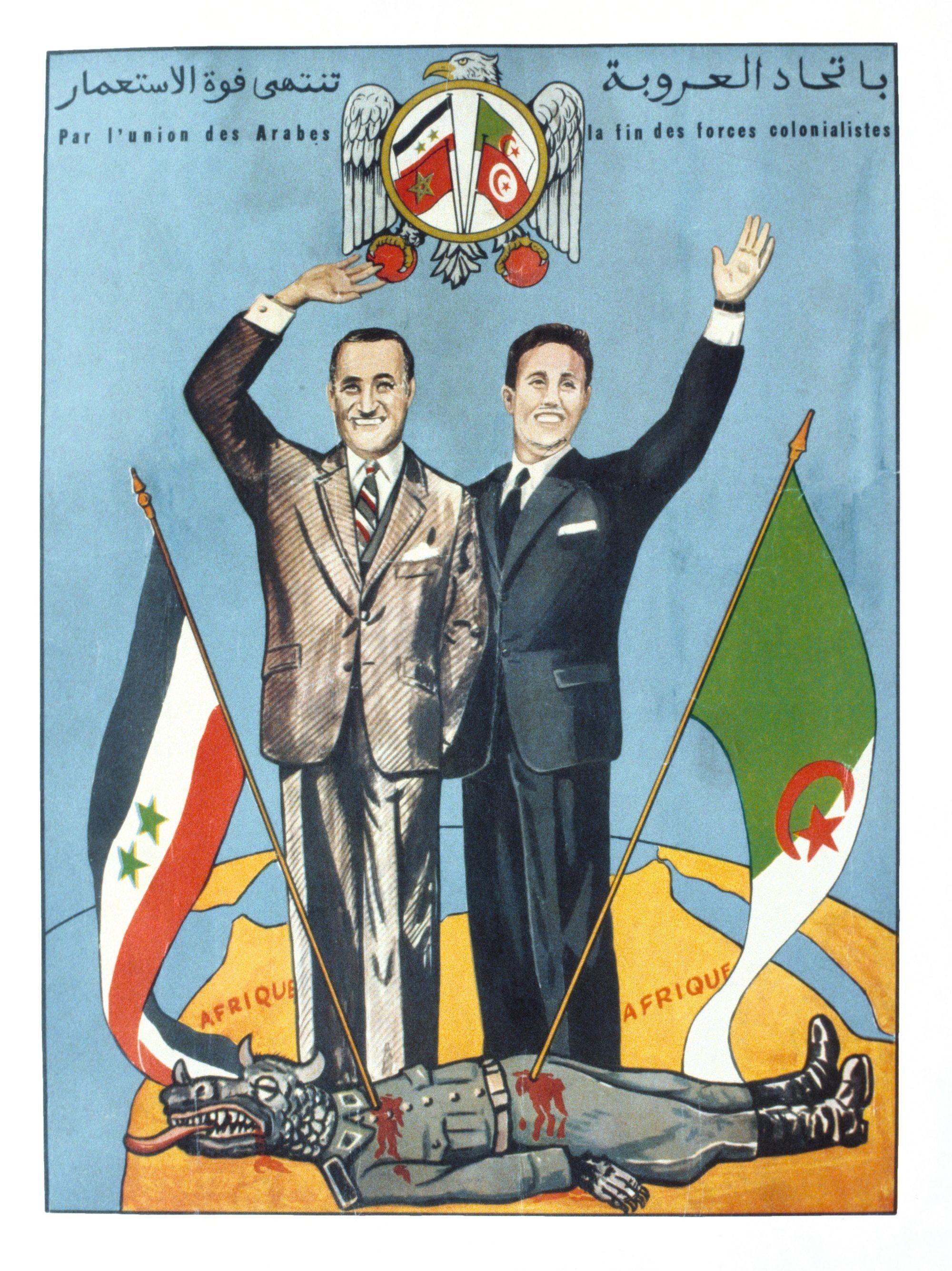 Nasser (Égypte) et Ben Bella (Algérie) terrassent le monstre du colonialisme, affiche, 1963