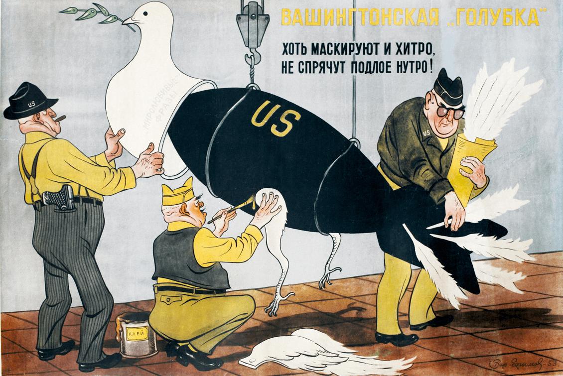 La Guerre froide : images et propagandes