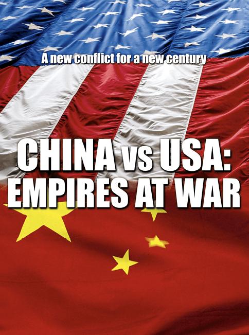 Affiche d'un documentaire réalisé par Anthony Dufou, 2008. Les États-Unis contre la Chine