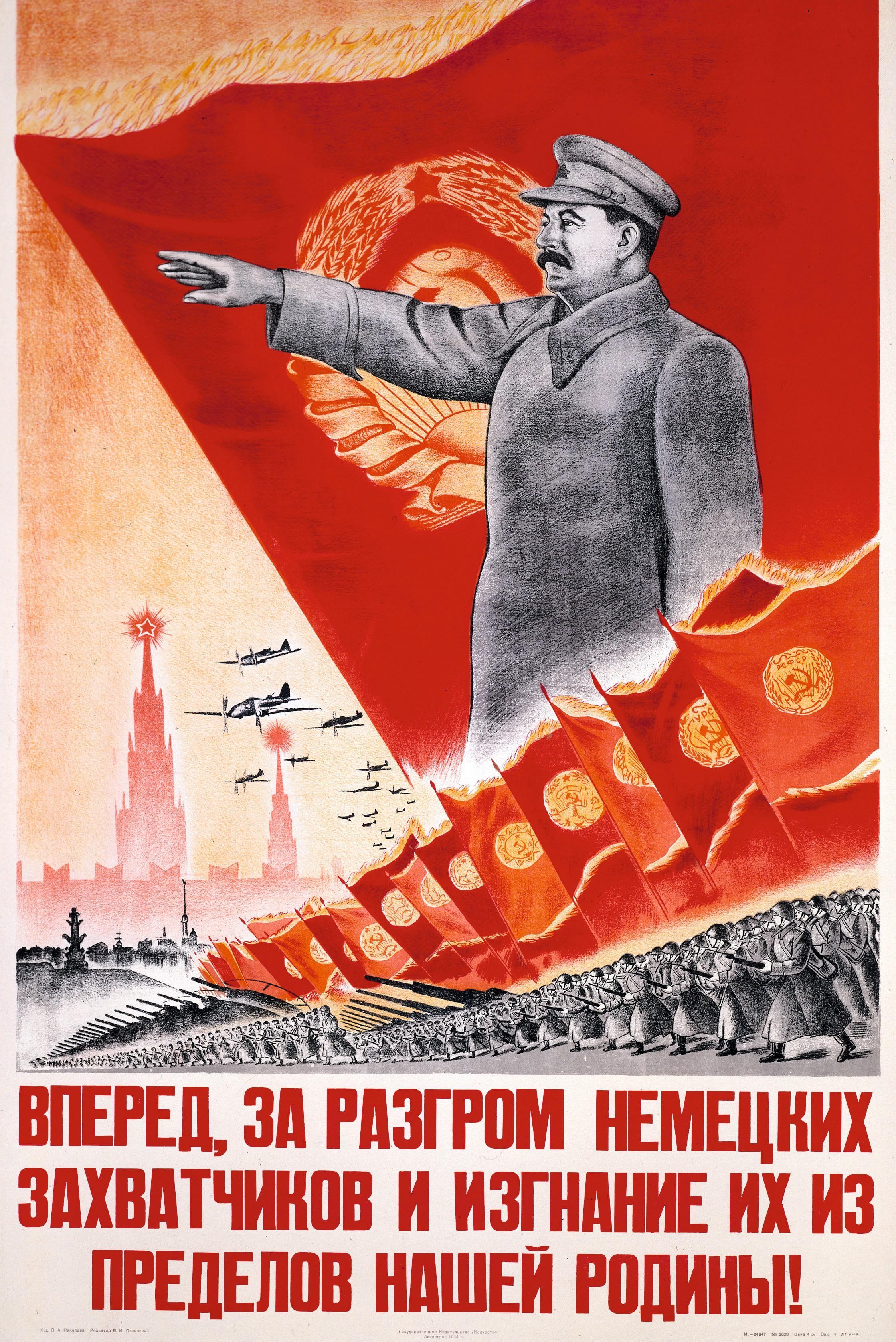 Staline dirigeant l'Armée rouge - V. A. Nikolaïev, 1944, affiche