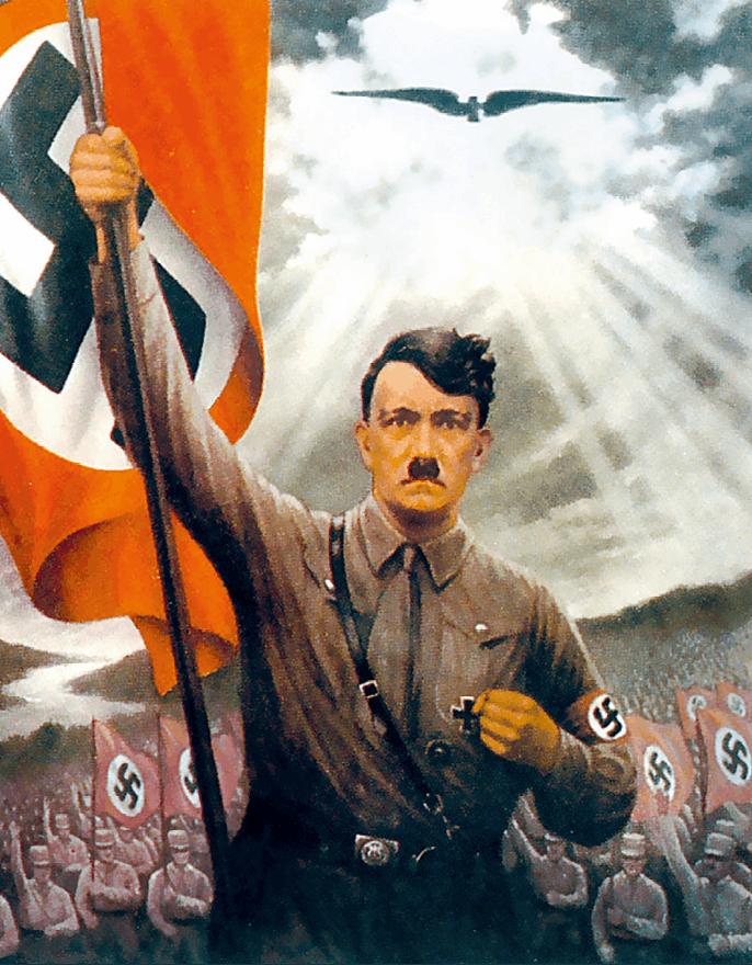 Affiche de propagande du Parti nazi