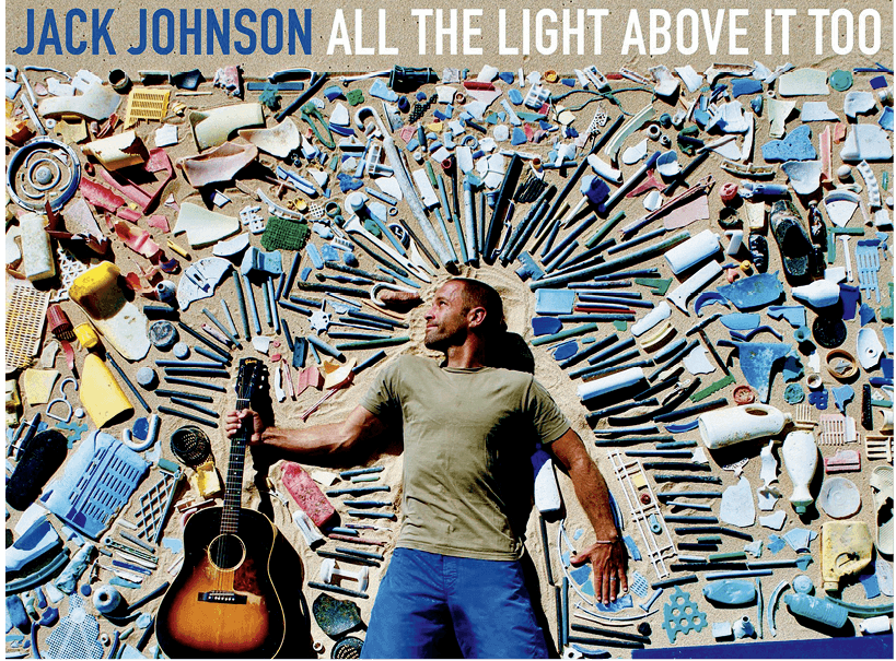 Album cover of All The Light Above It Too