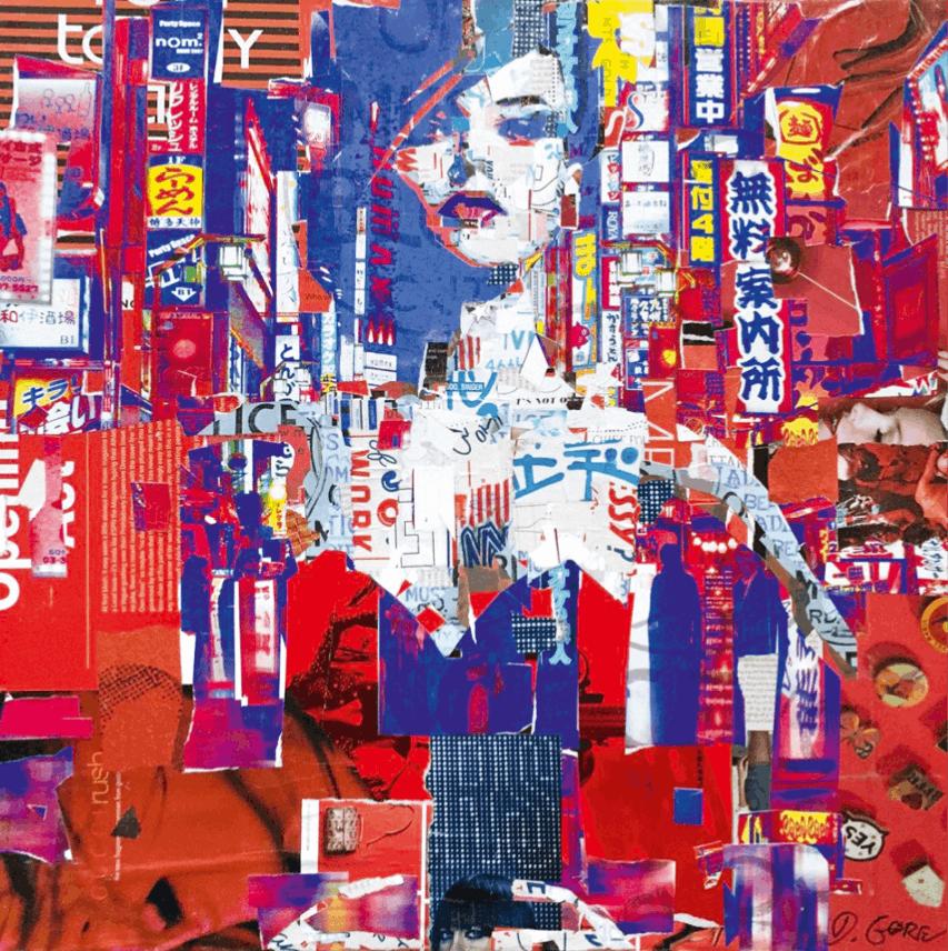 Full Volume Tokyo, by Derek Gores, 2017.