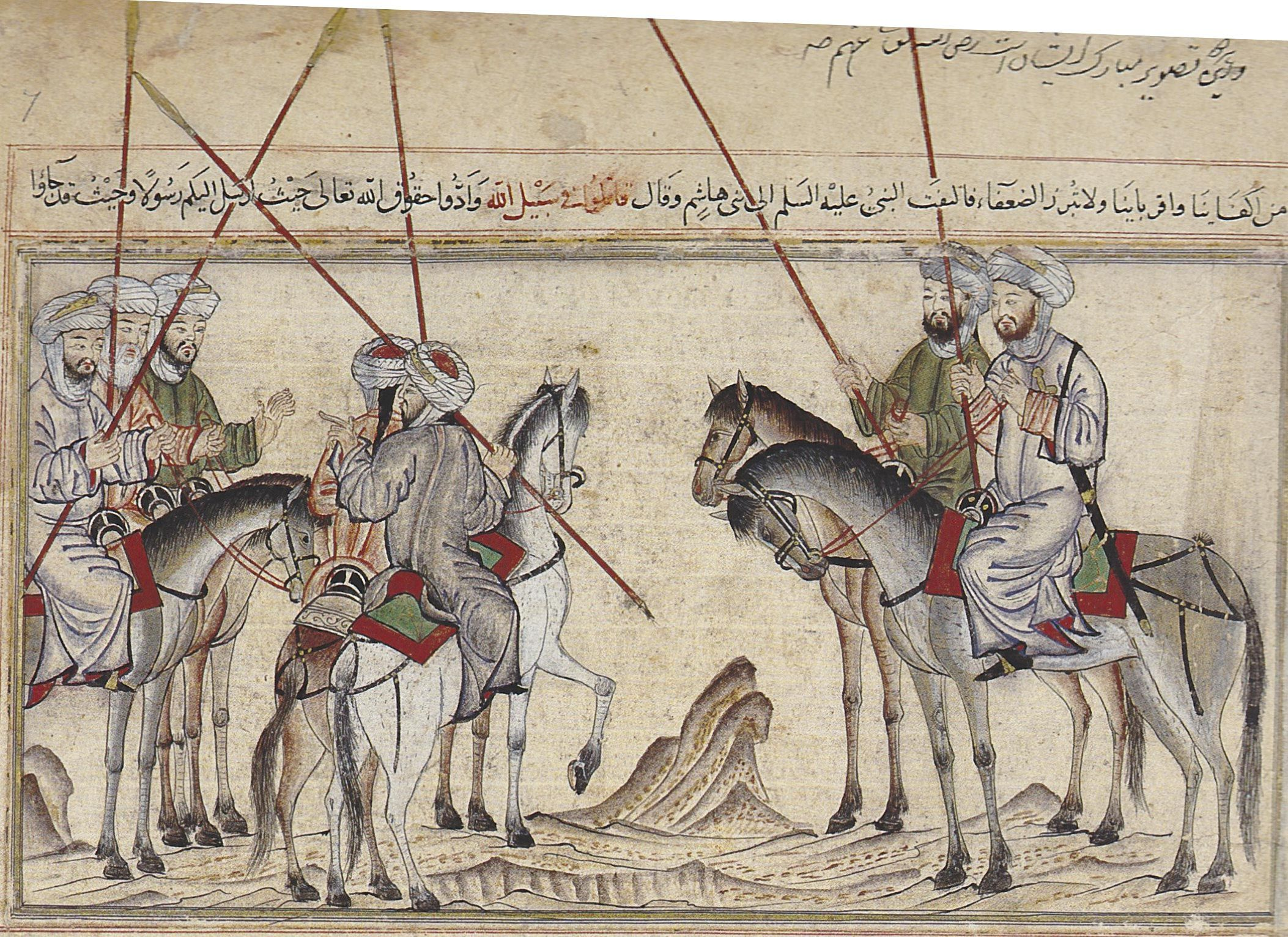 <stamp theme='his-green2'>Doc. 4</stamp> Mohamed encourage les siens à la bataille de Badr
