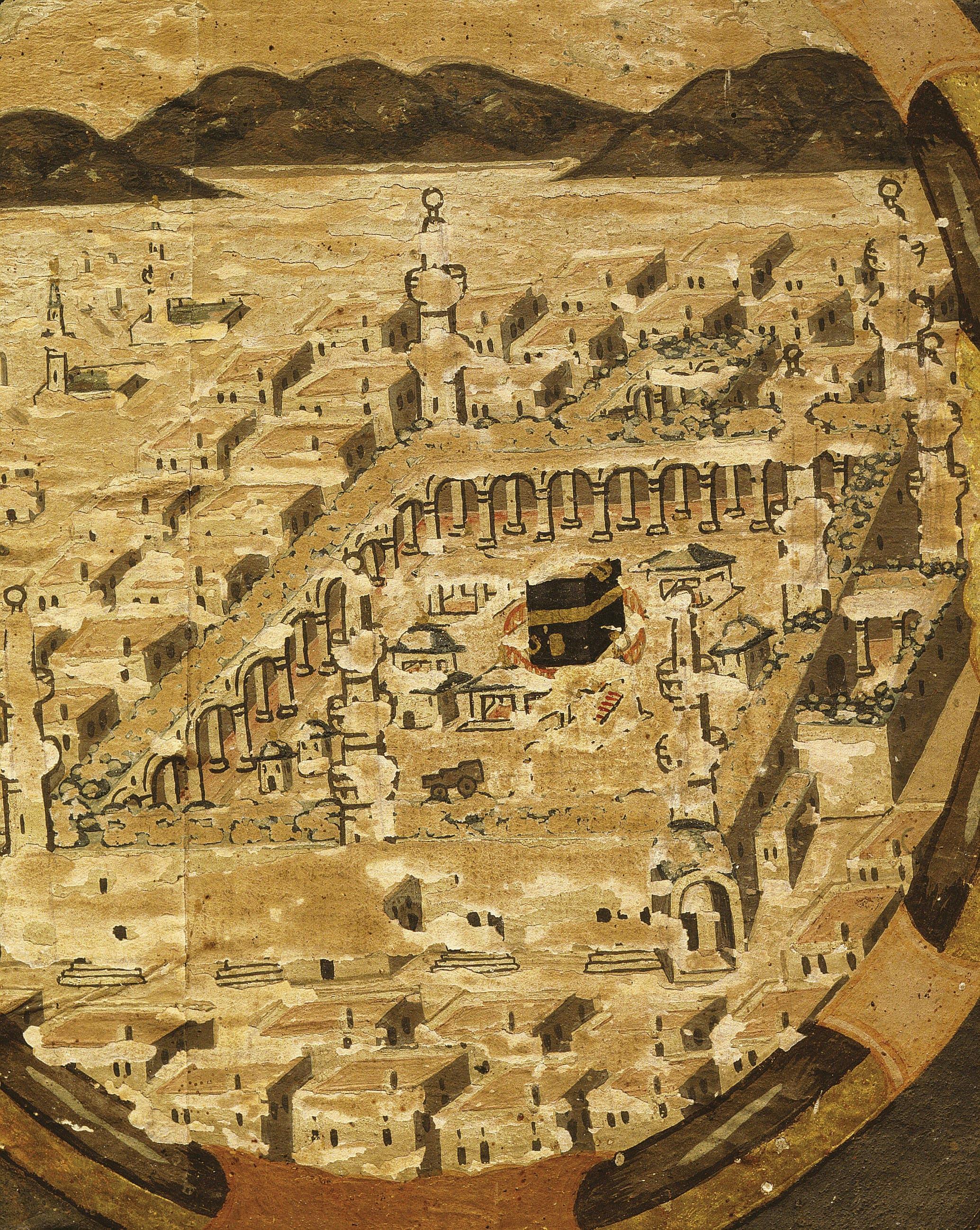 <stamp theme='his-green2'>Doc. 5</stamp> La Kaaba, au centre de La Mecque