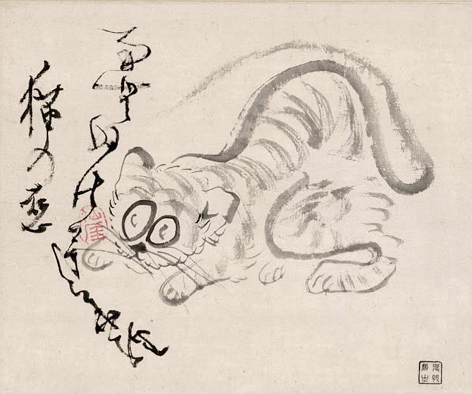 Ex. 10 Un chaton pas content