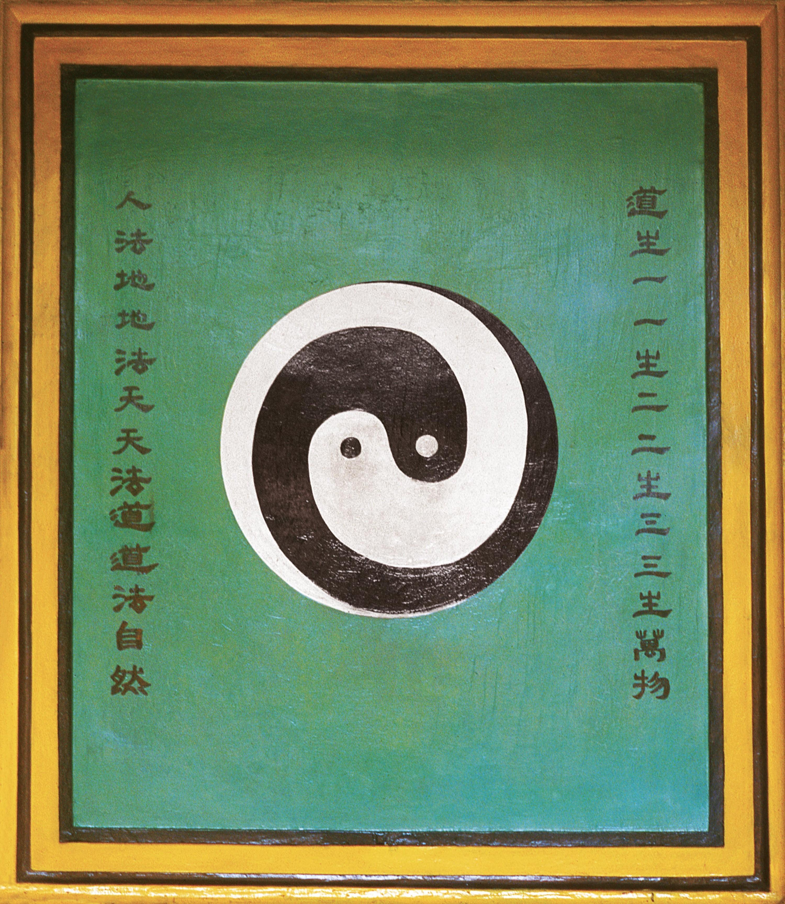 Symbole Tao
