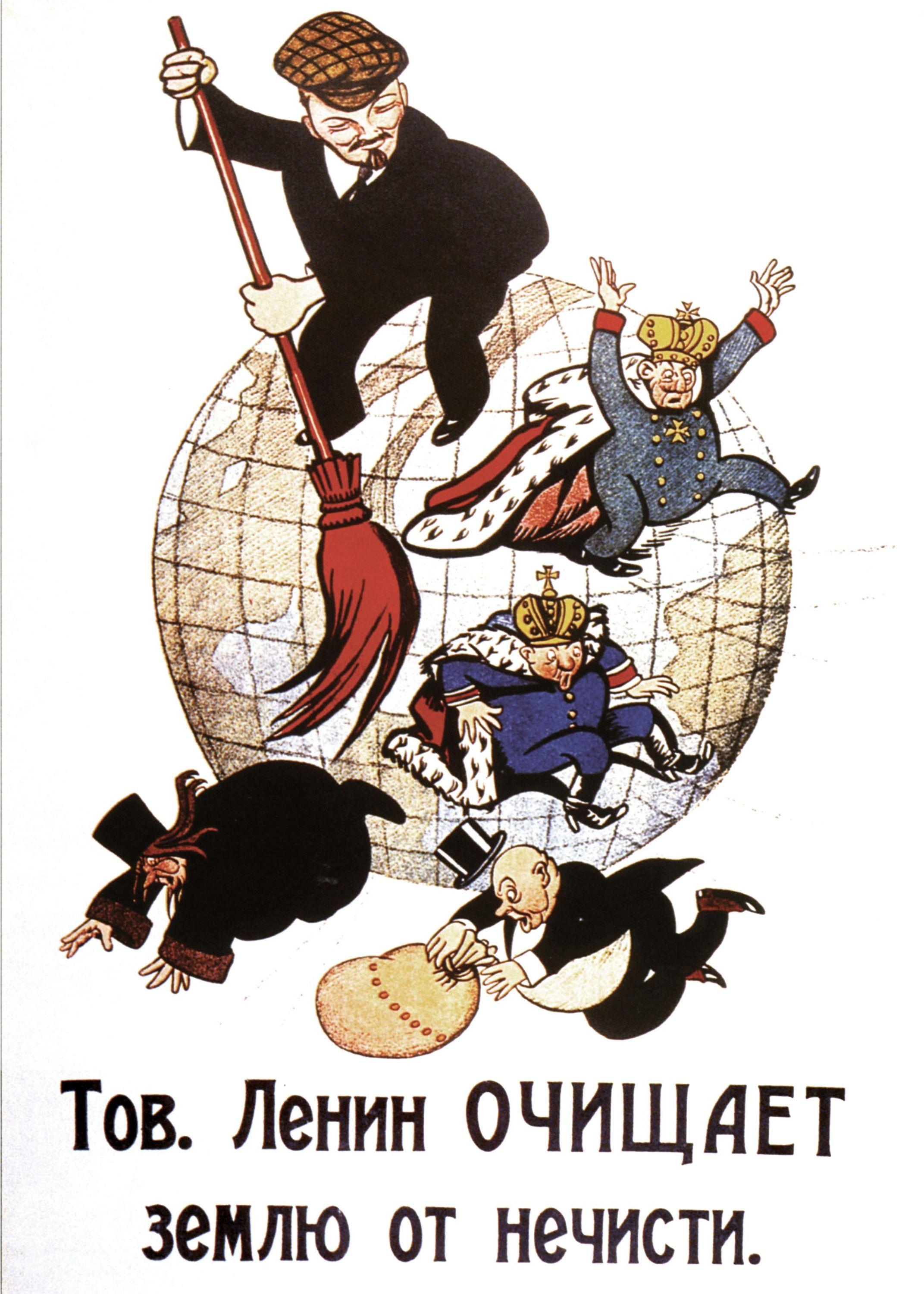 <stamp theme='his-green2'>Doc. 2</stamp> Lénine et le Komintern