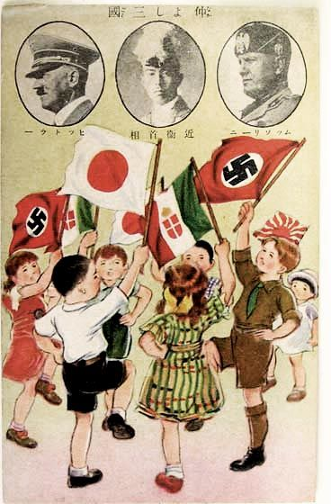 <stamp theme='his-green2'>Doc. 6</stamp> L'expansion et les alliances de l'Allemagne