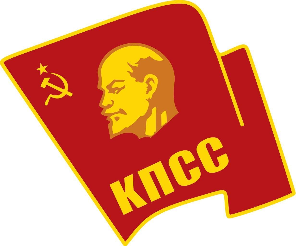 <stamp theme='his-green2'>Doc. 8</stamp> Un parti unique soviétique