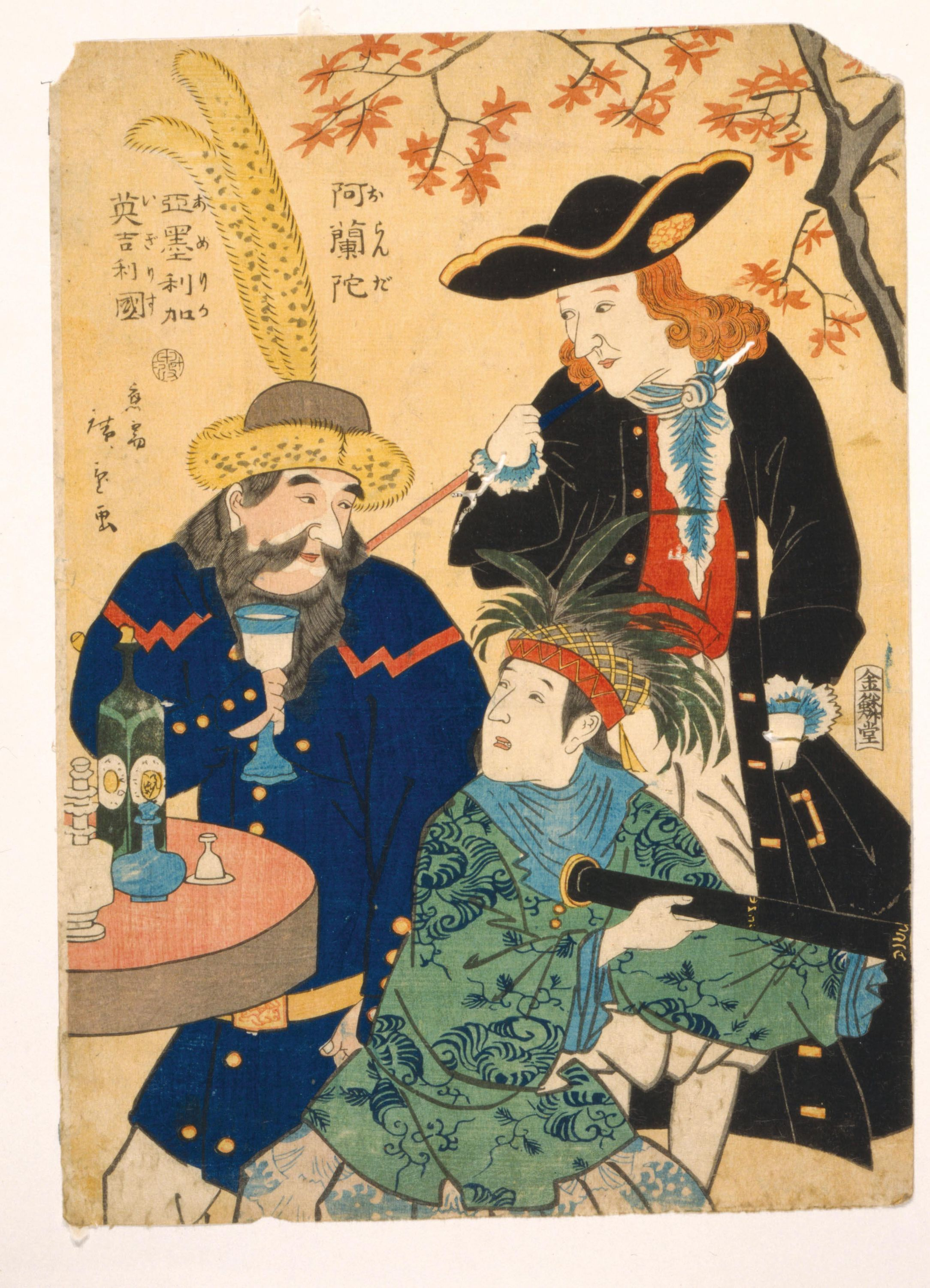 <stamp theme='his-green2'>Doc. 3</stamp> Des colons au Japon