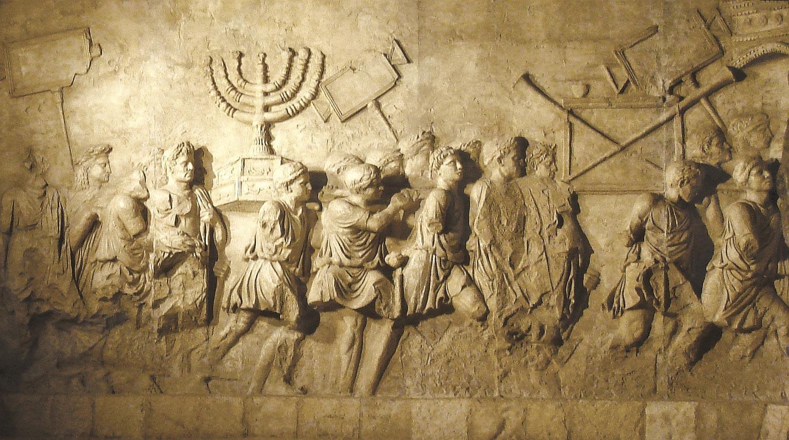 <stamp theme='his-green2'>Doc. 4</stamp> La destruction du second Temple