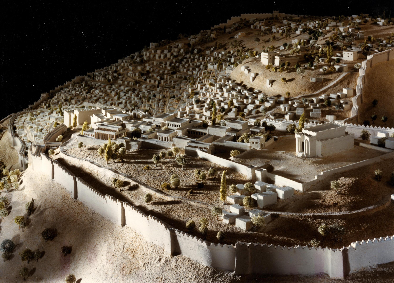 <stamp theme='his-green2'>Doc. 1</stamp> Jérusalem à l'époque du premier Temple (Xᵉ-VIIIᵉ siècles avant J.-C.)