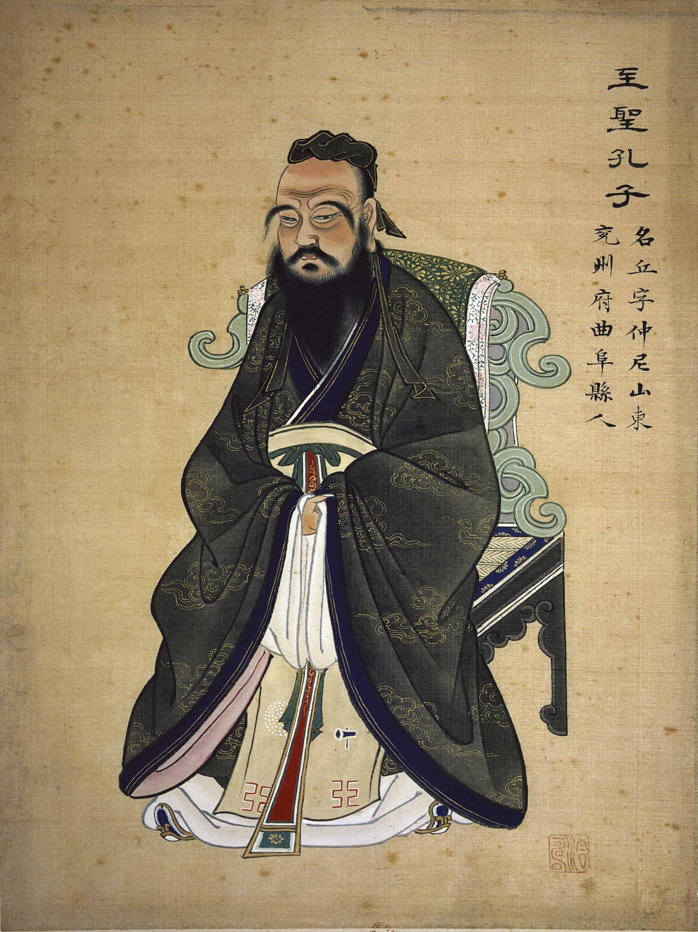 <stamp theme='his-green2'>Doc. 4</stamp> Confucius