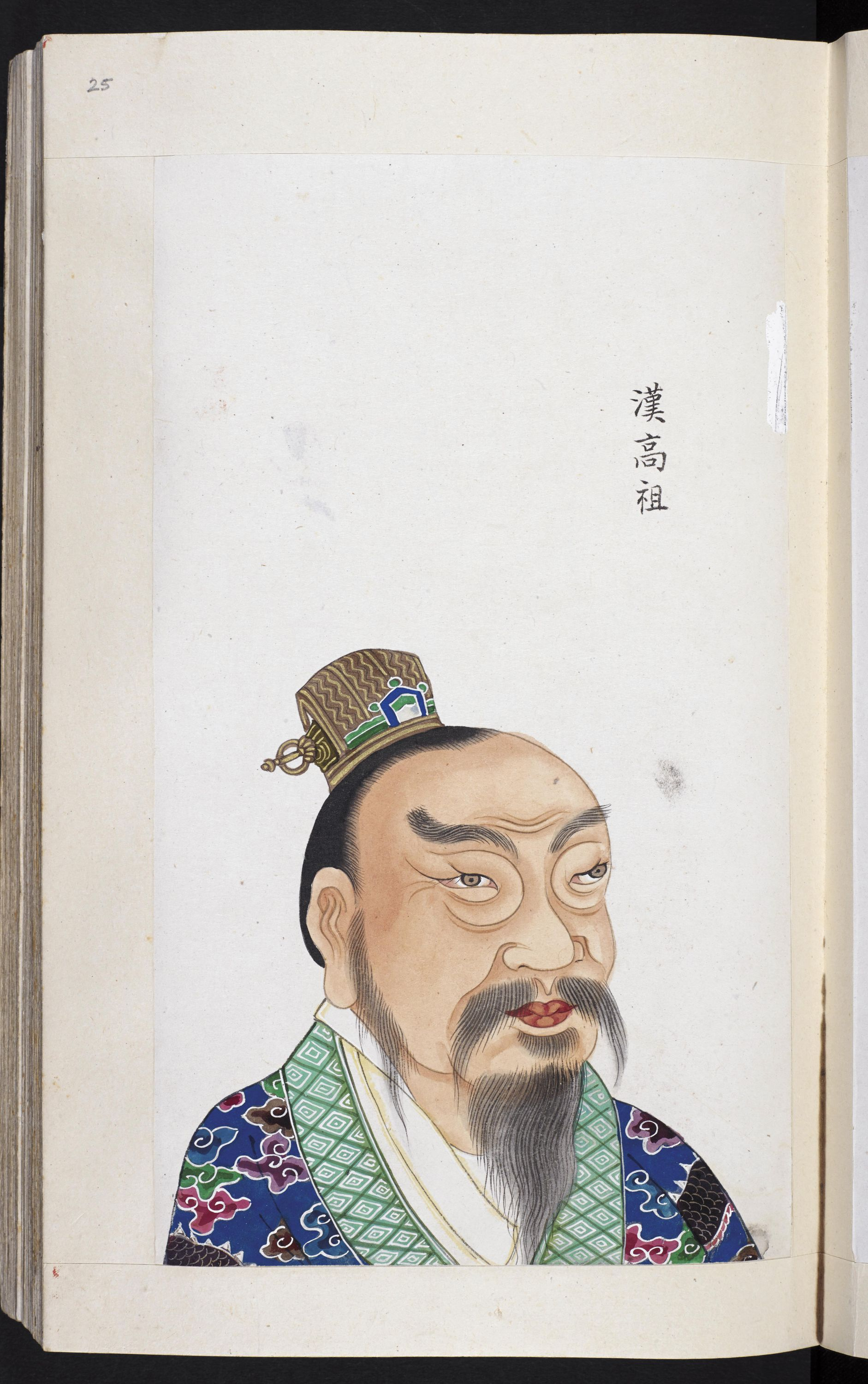 Han Gaozu (202-195 avant J.-C.)