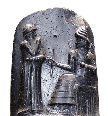 Le Code de lois de Hammurabi