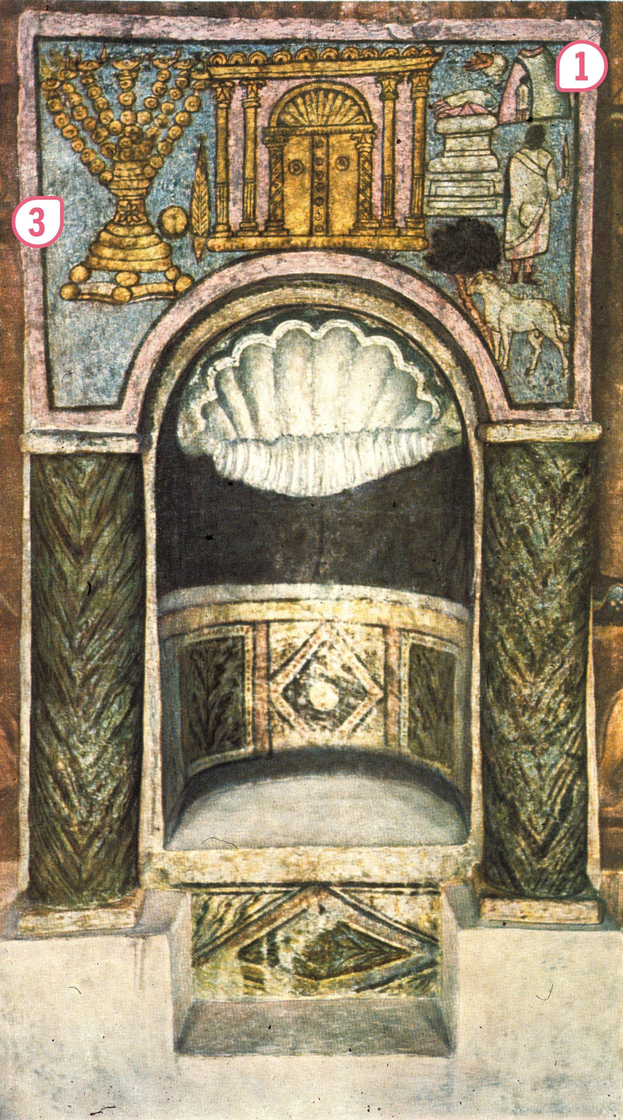 <stamp theme='his-green2'>Doc. 1</stamp> Vue intérieure de la synagogue