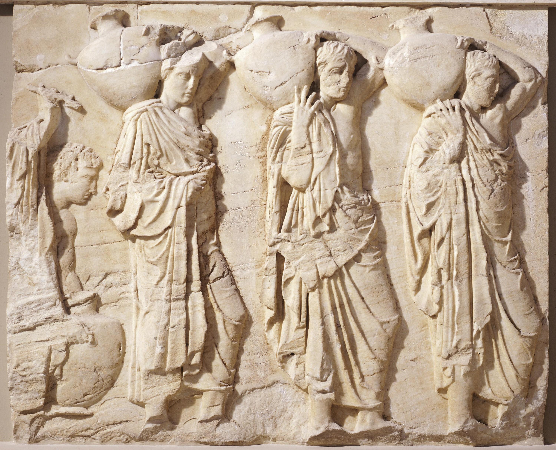 Fragment de la frise des Panathénées : Des métèques portant des vases