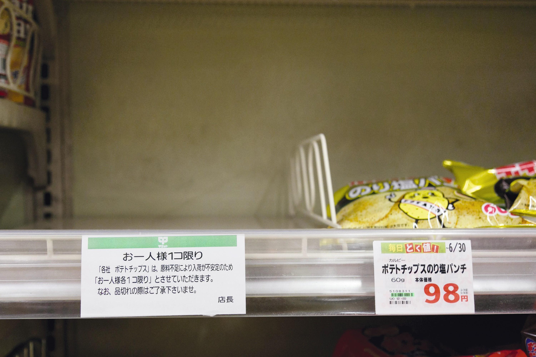 Pourquoi le prix des chips a-t-il explosé au Japon ?
