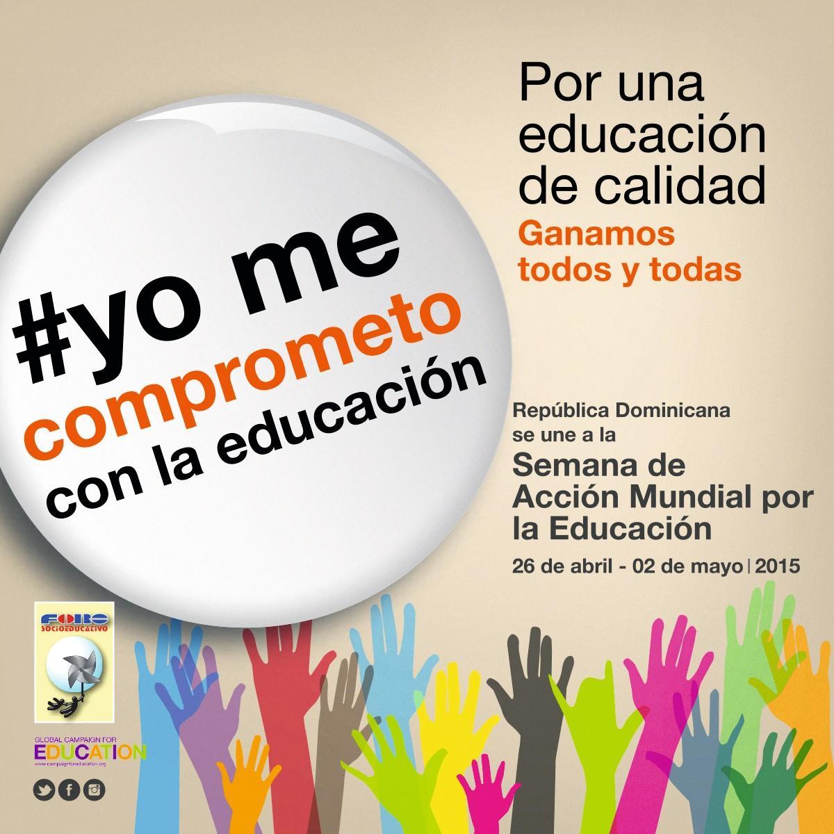 Cartel de la Semana de Acción Mundial por la Educación, Foro socioeducativo, República Dominicana, 2015
