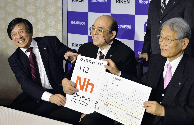 Présentation de la découverte du nihonium