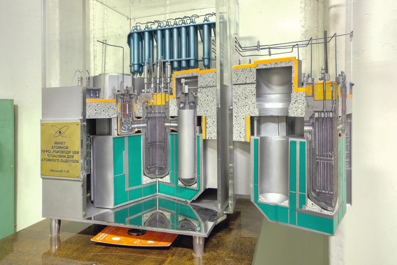 Réacteur nucléaire d'un briseglace russe.