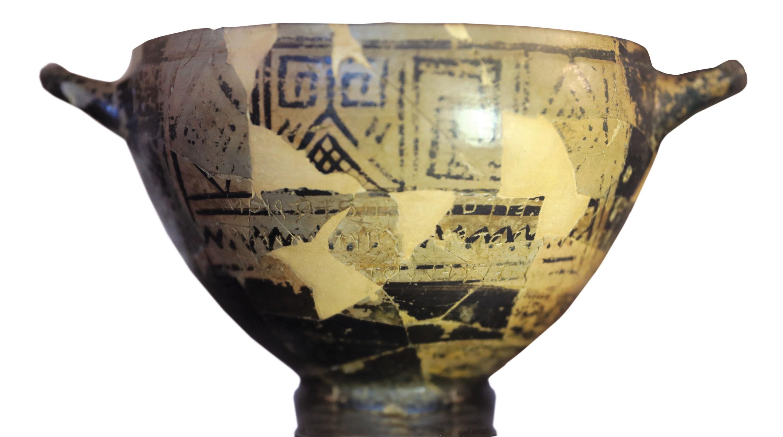 La coupe de Nestor (750-700 av. J.-C.)