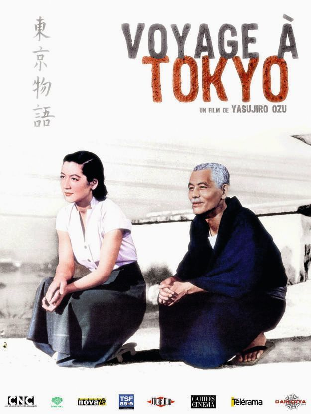 Yasujirō Ozu, Voyage à Tokyo, 1953