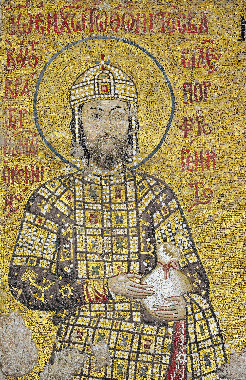 L'empereur byzantin Jean II Comnène (1118-1143). Mosaïque du XIIe siècle à Sainte-Sophie, Istanbul, Turquie
