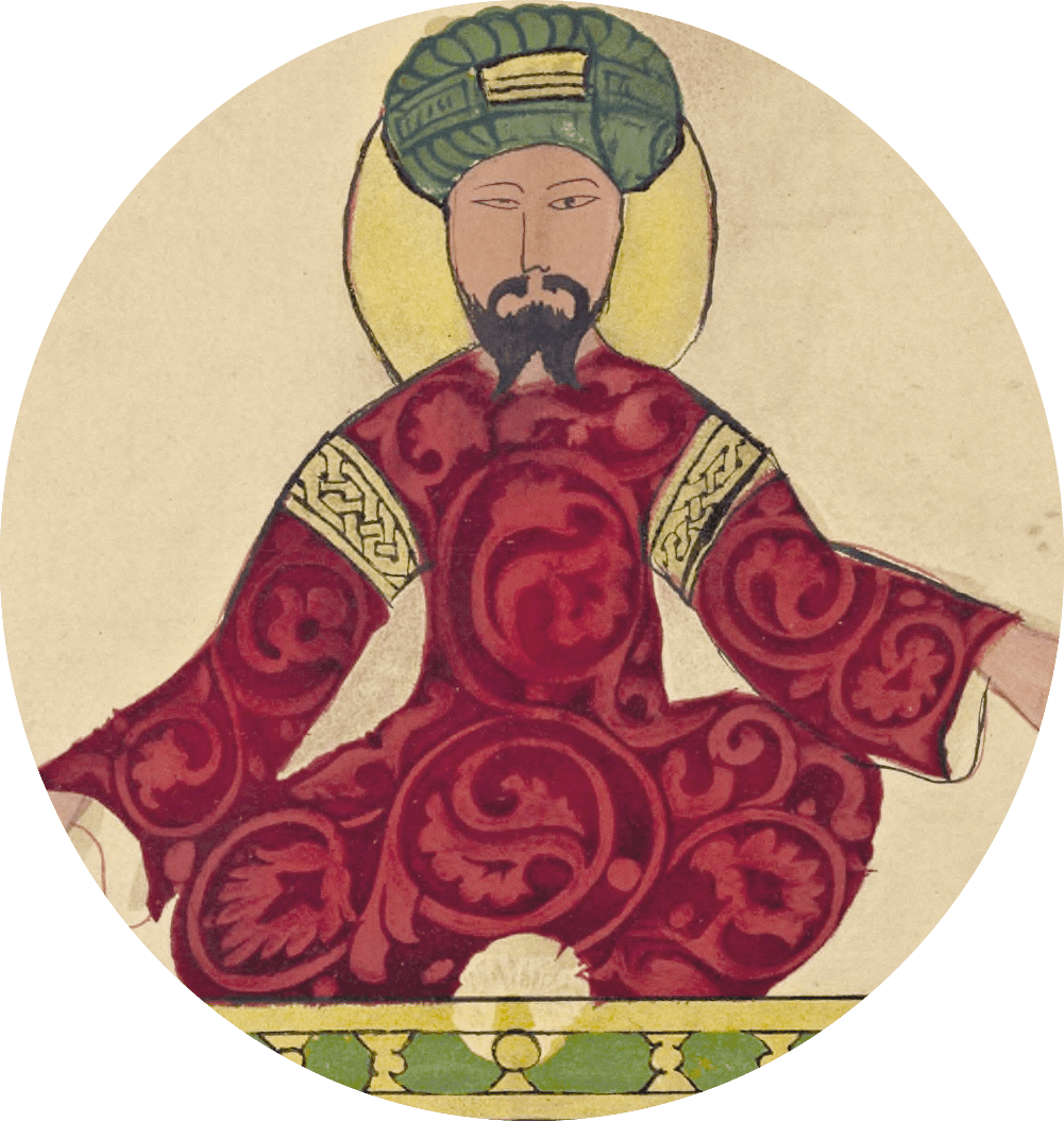 Saladin (1137-1193)