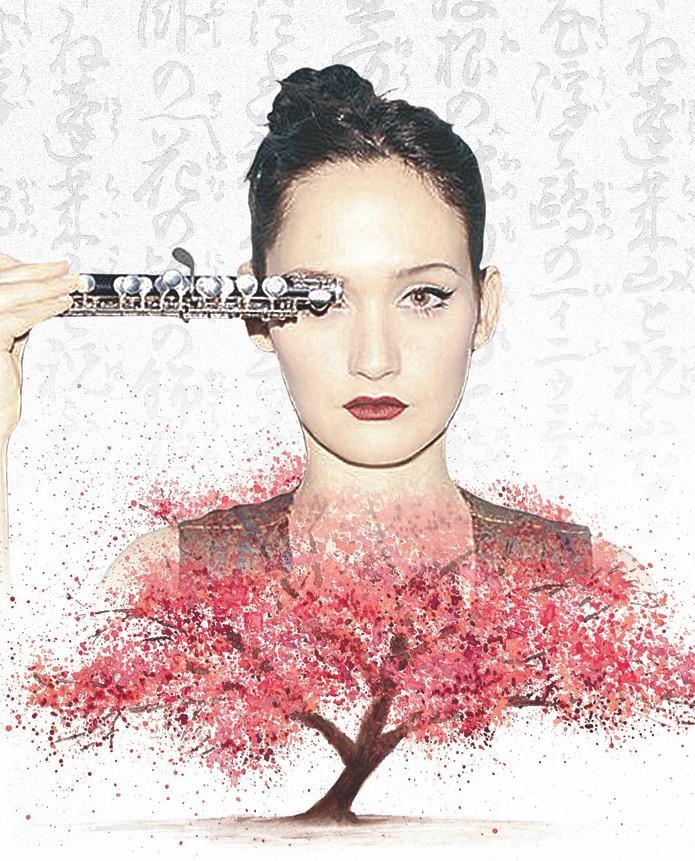 Cartel del concierto de Almudena Vega, 2016.
