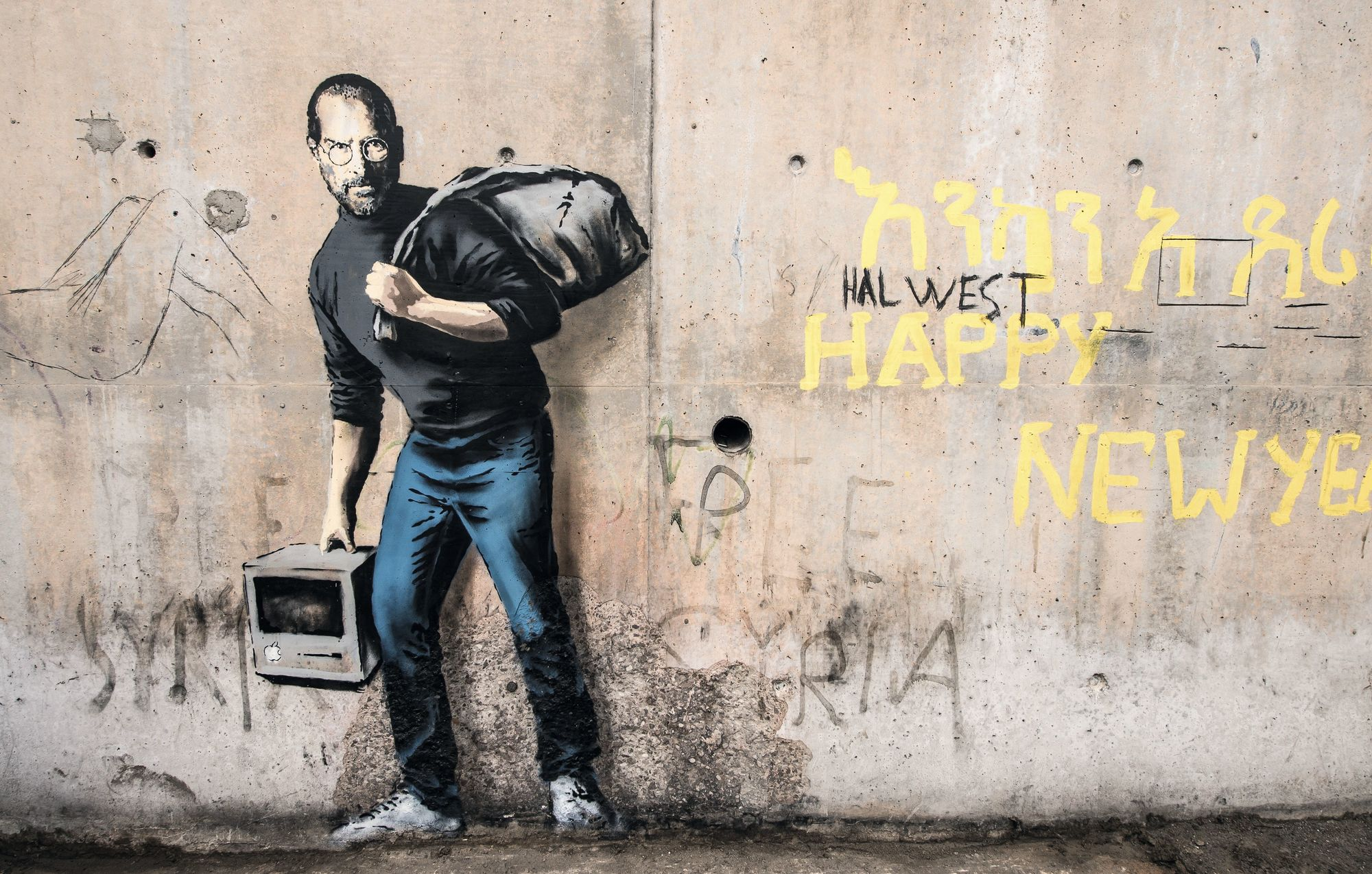 A mural by Banksy in Calais