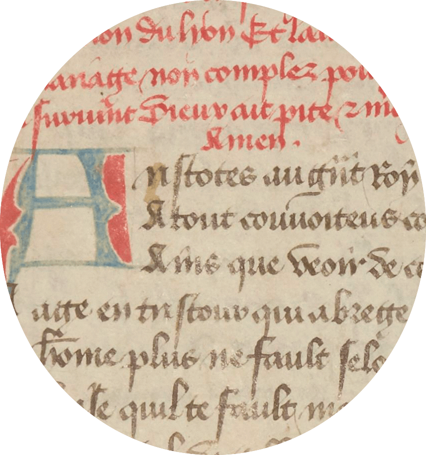 Manuscrit Eustache Deschamps.