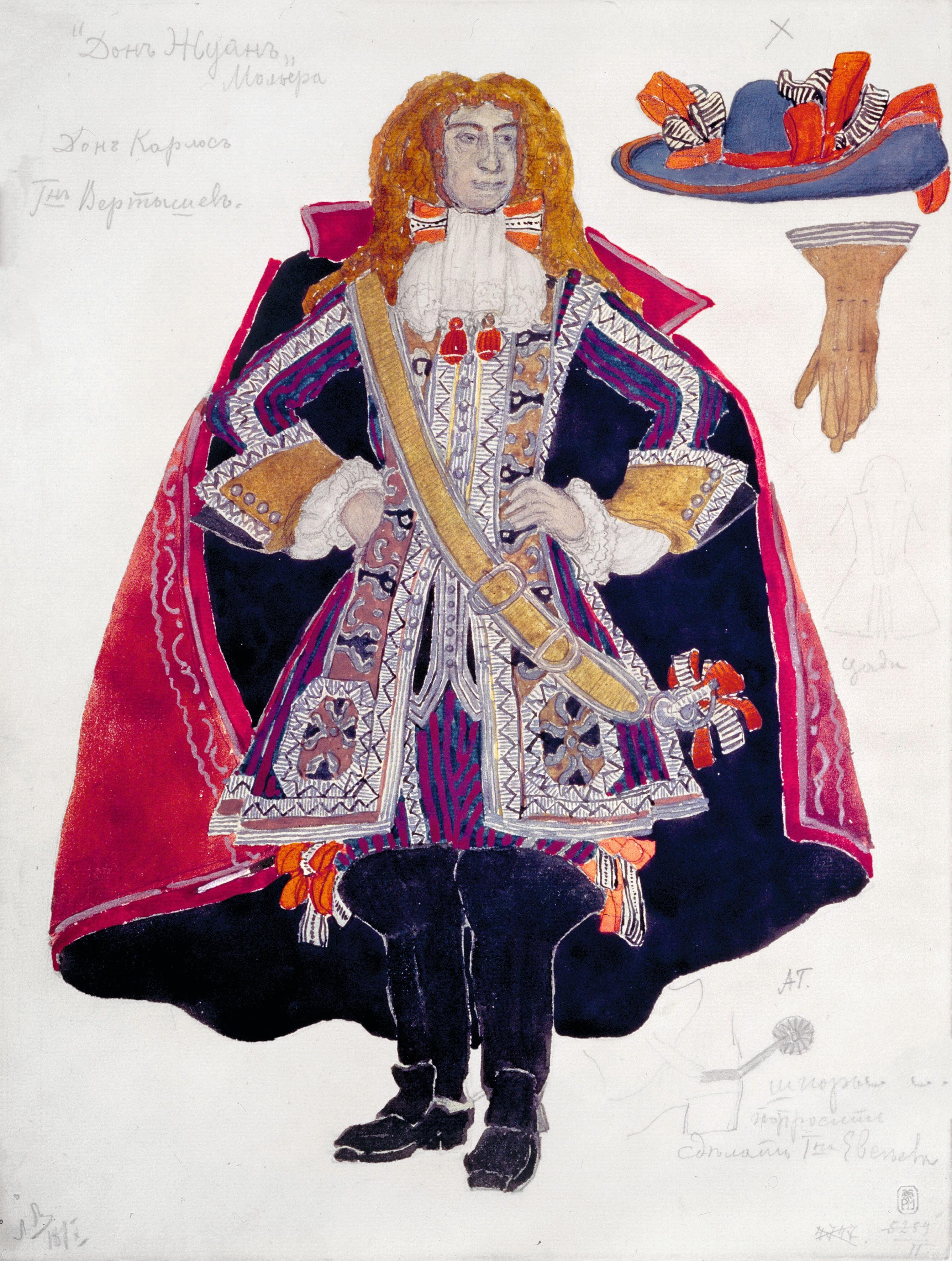 Alexander Yakovlevich Golovin, aquarelle et gouache pour le costume de Dom Juan, 1910.