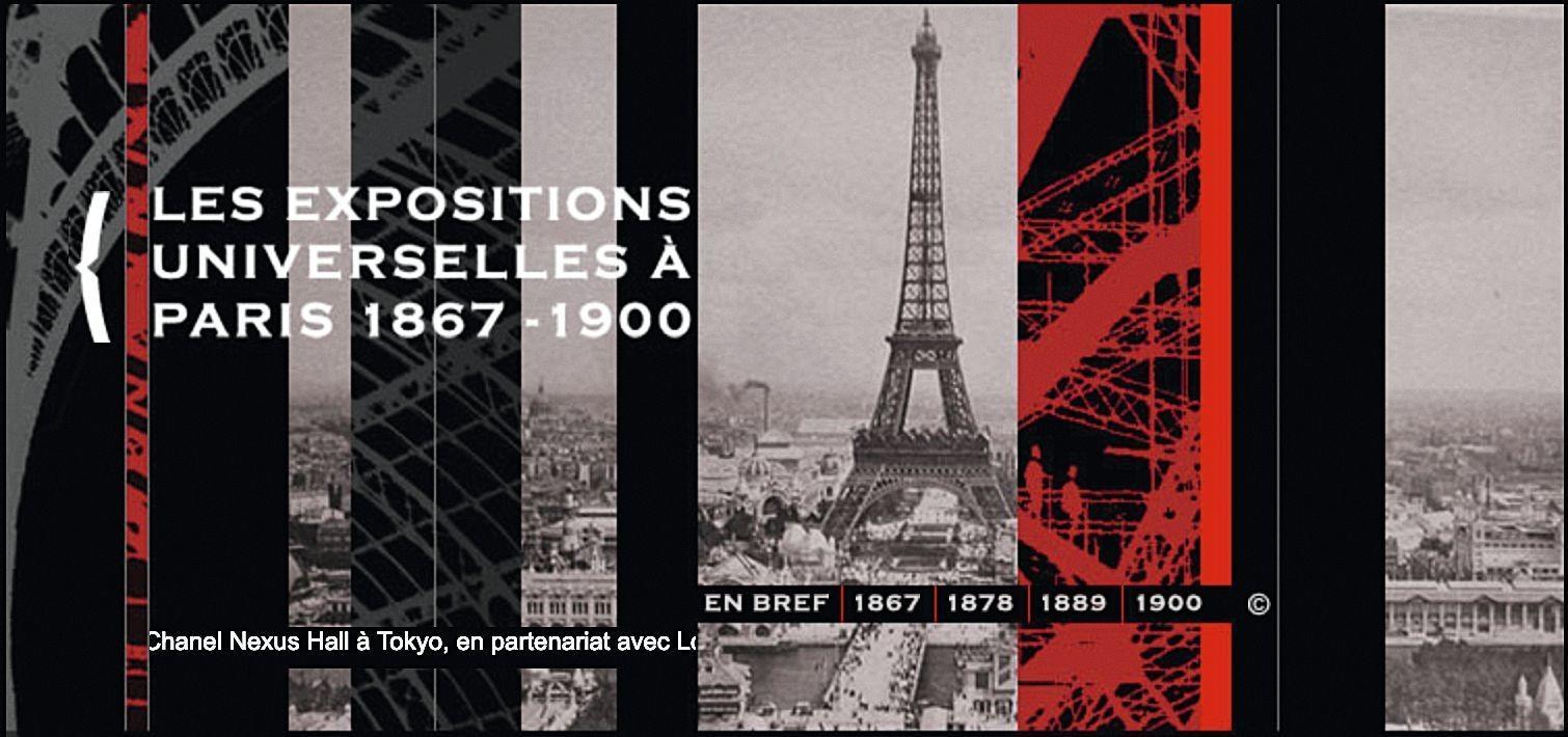 affiche exposition « Des photographies pour l'empereur »