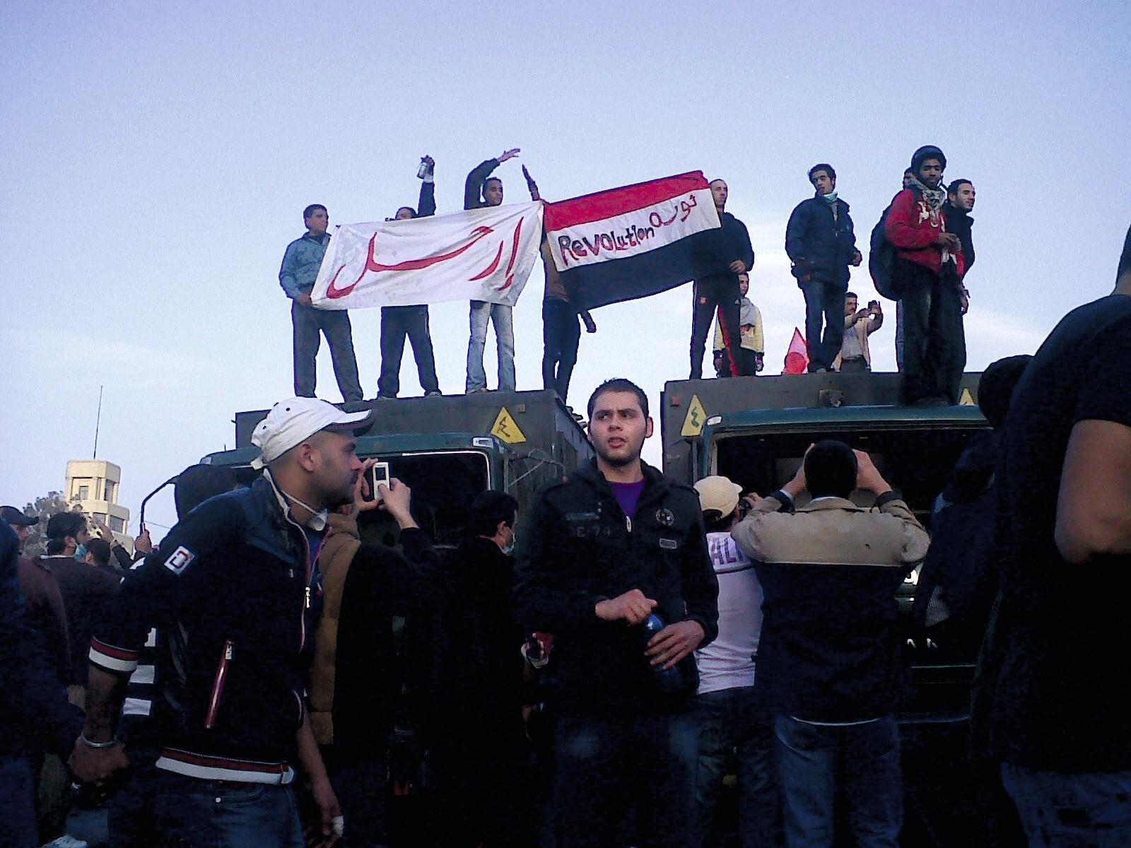 La révolution égyptienne de 2011