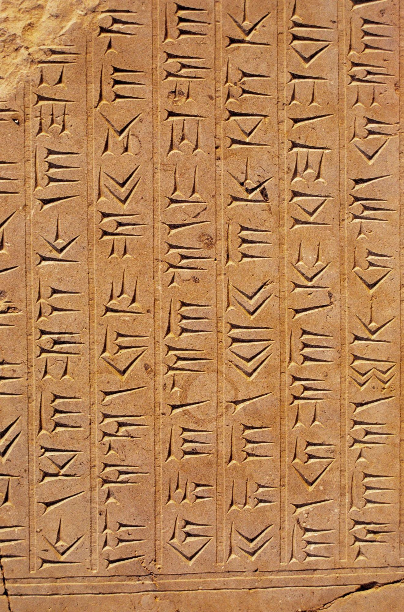 Tablette Cuneiforme