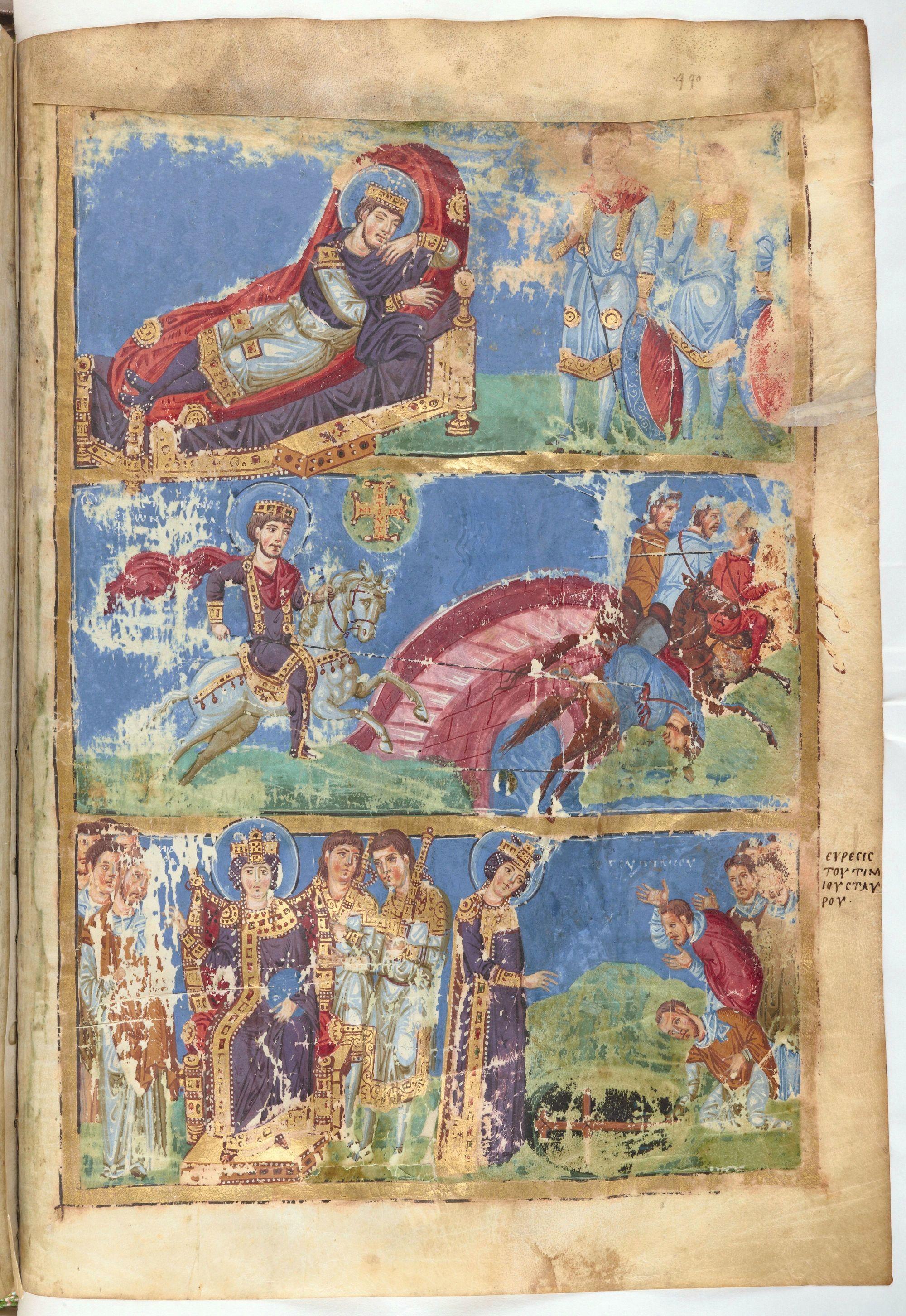 Miniature extraite de Grégoire de Nazianze, Homélies, fin du IXe siècle