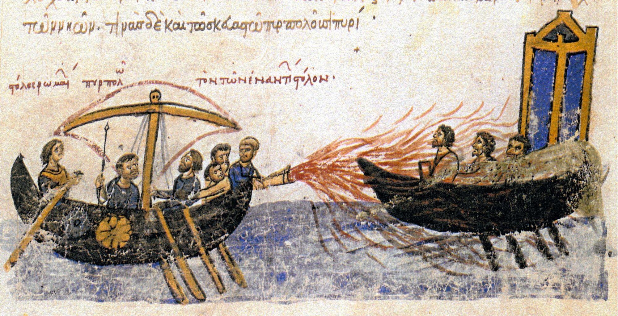 Navire byzantin faisant usage du feu grégeois (un mélange infl ammable), enluminure dans un manuscrit de la Chronique de Jean Skylitzès, v. 1150, BNE, Madrid