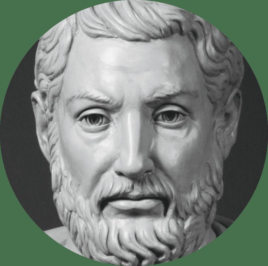 Clisthène (fin du VIe siècle av. J.-C.)